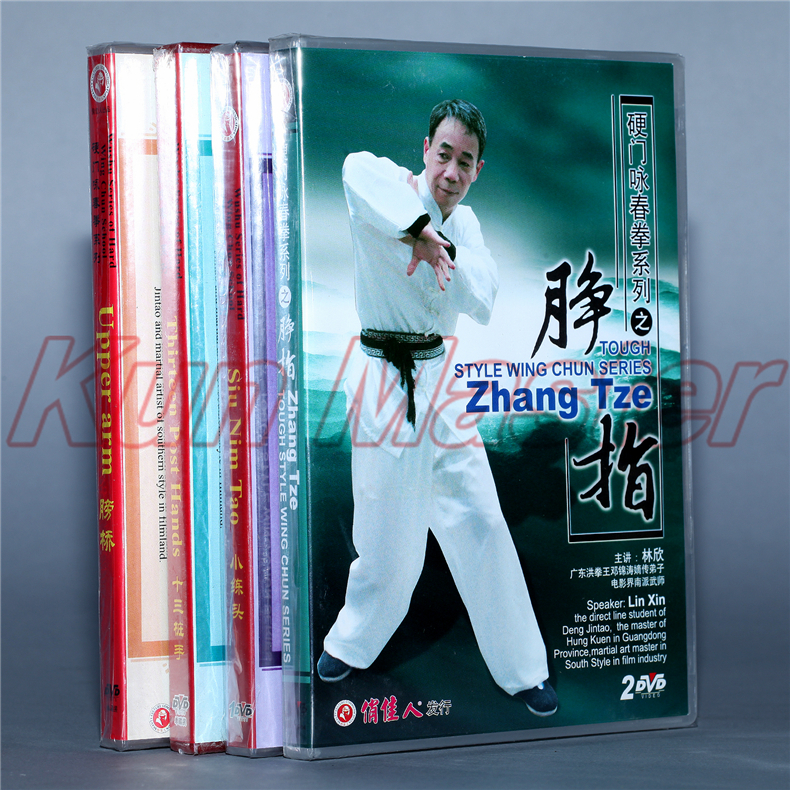 Wushu serija Hard Wing Chun School Thirteen Post Hands Upper Arm Siu Nim Tao Zhang Tze Kung Fu video engleski titlovi